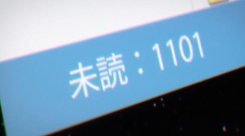 f:id:sizumishizumi:20190420201129p:plain