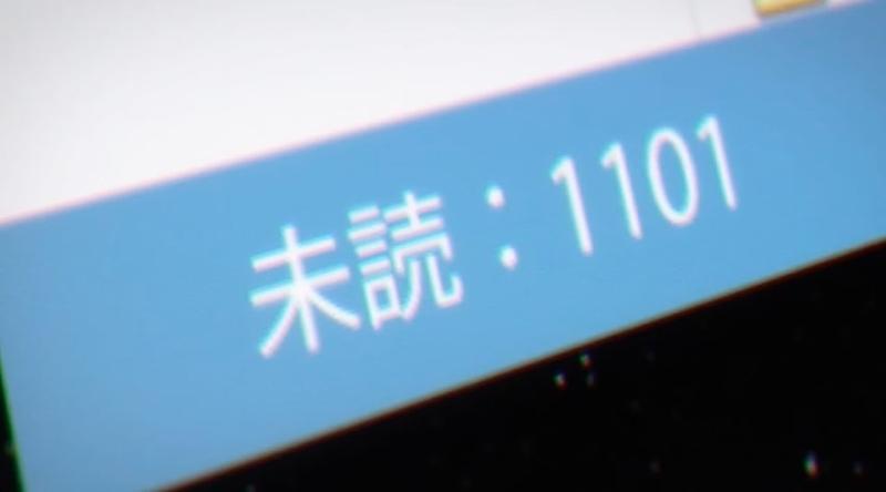 f:id:sizumishizumi:20191029212053j:plain