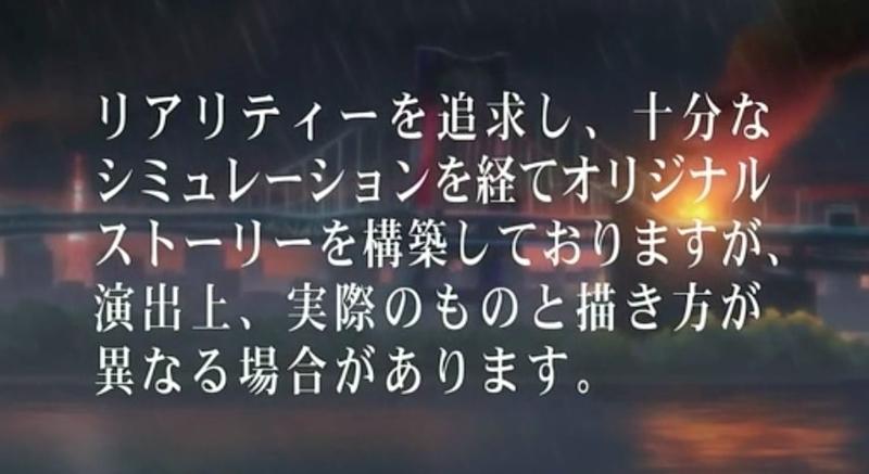 f:id:sizumishizumi:20191029212536j:plain
