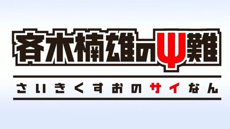 f:id:sizumishizumi:20191029212550j:plain