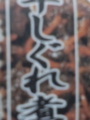 20101107132412