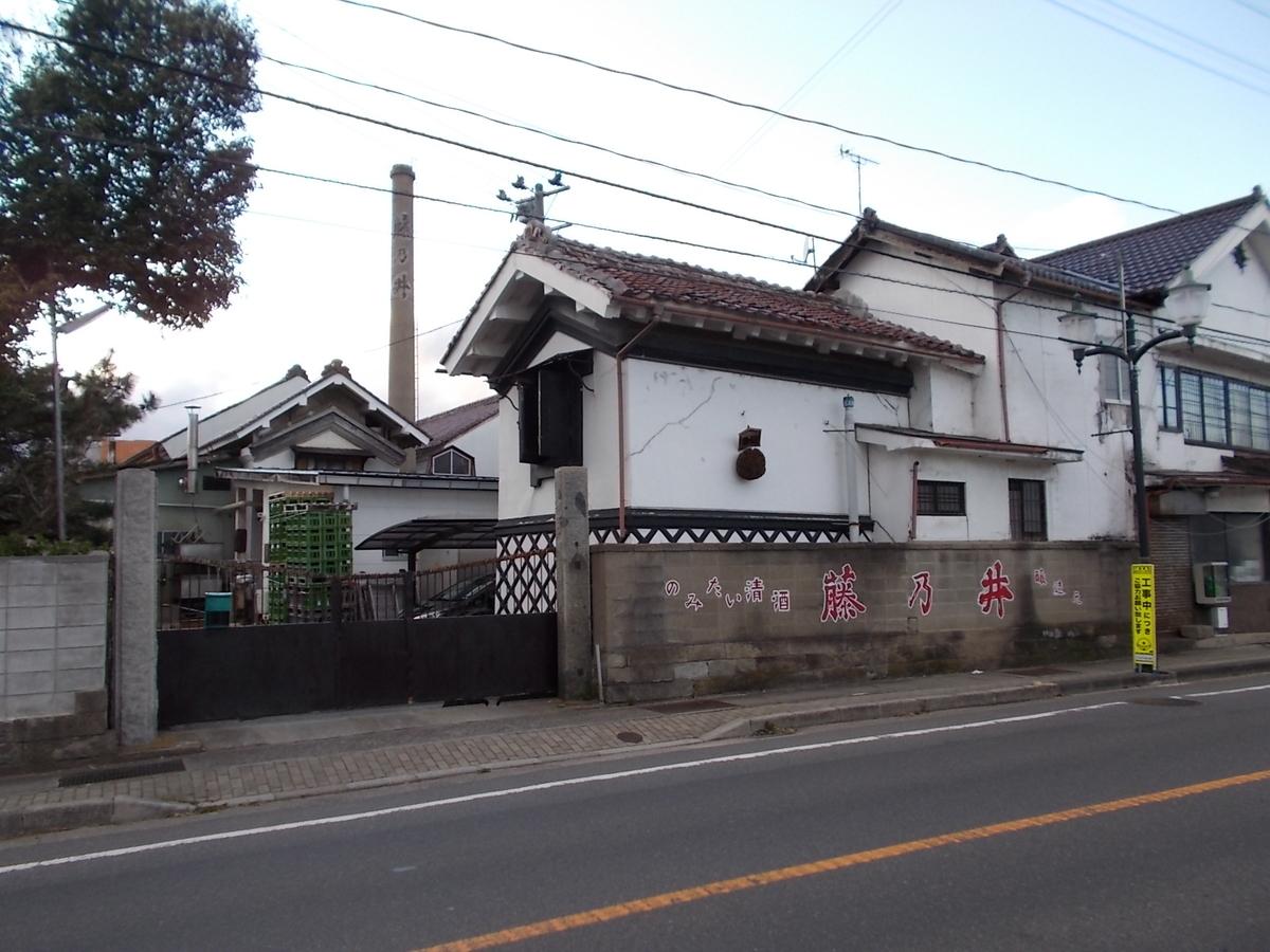 f:id:sizyuukara-1979:20200430095500j:plain
