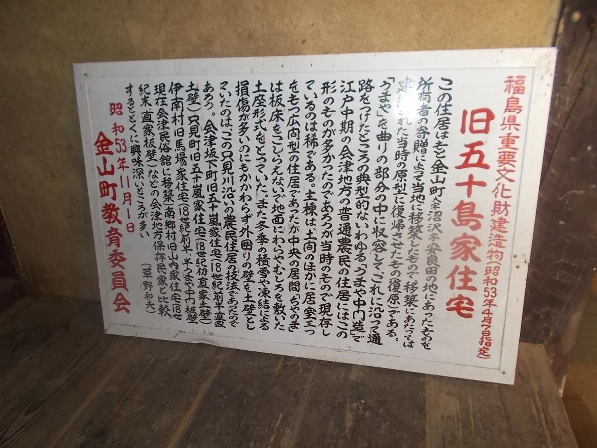 f:id:sizyuukara-1979:20201003152830j:plain