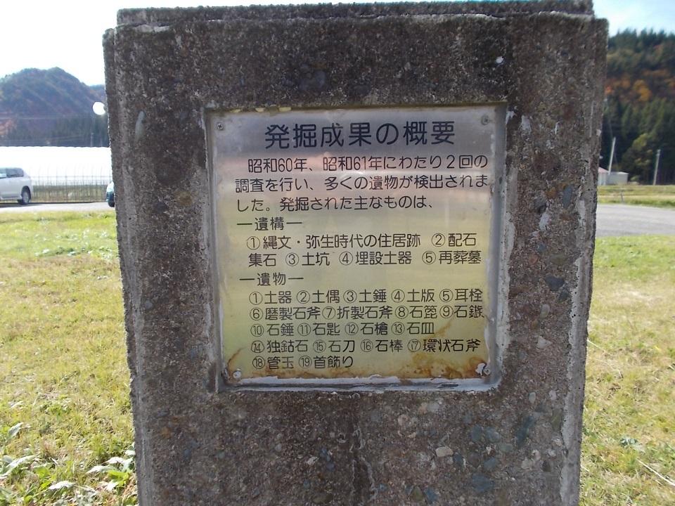 f:id:sizyuukara-1979:20201103081130j:plain