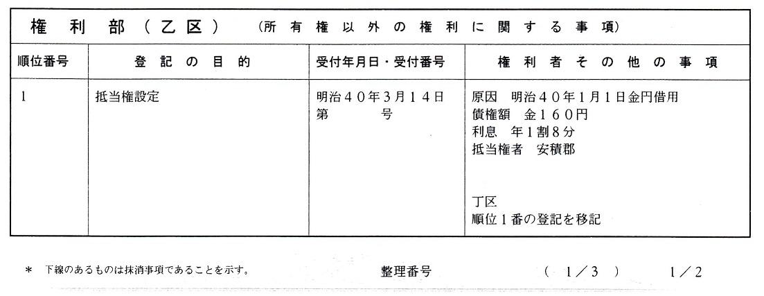 f:id:sizyuukara-1979:20210104102443j:plain
