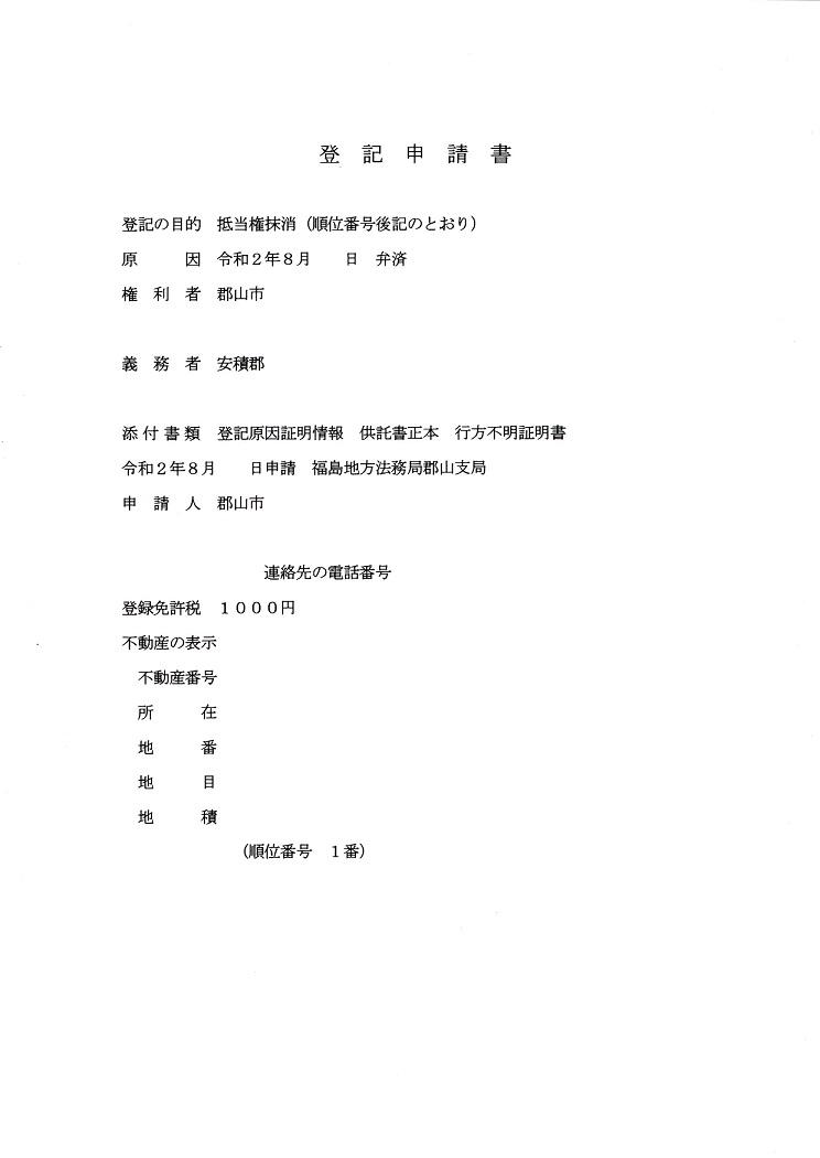 f:id:sizyuukara-1979:20210104111552j:plain