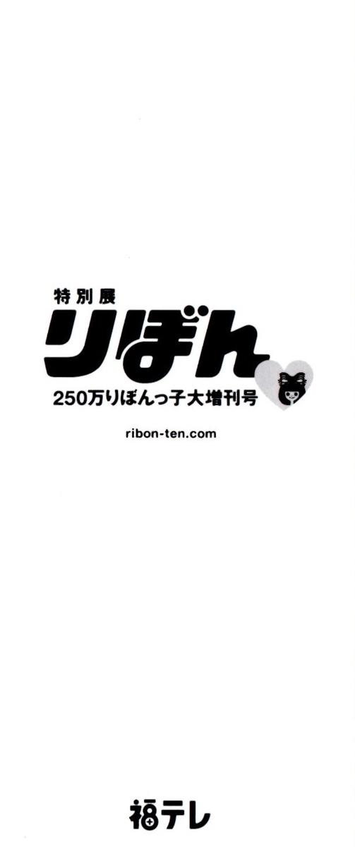 f:id:sizyuukara-1979:20210131184939j:plain