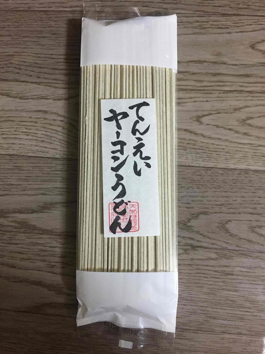 f:id:sizyuukara-1979:20210201175311j:plain