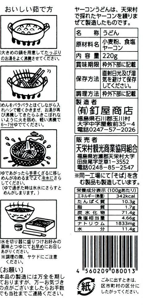 f:id:sizyuukara-1979:20210201175327j:plain