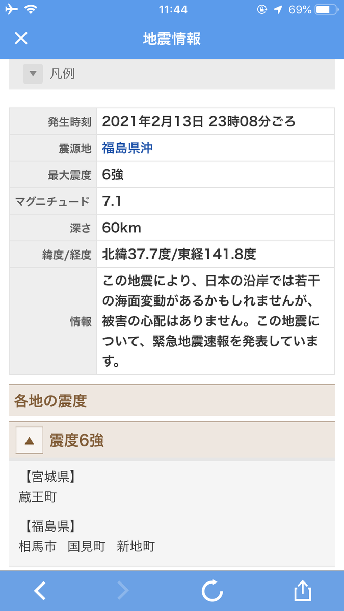 f:id:sizyuukara-1979:20210301115217p:plain