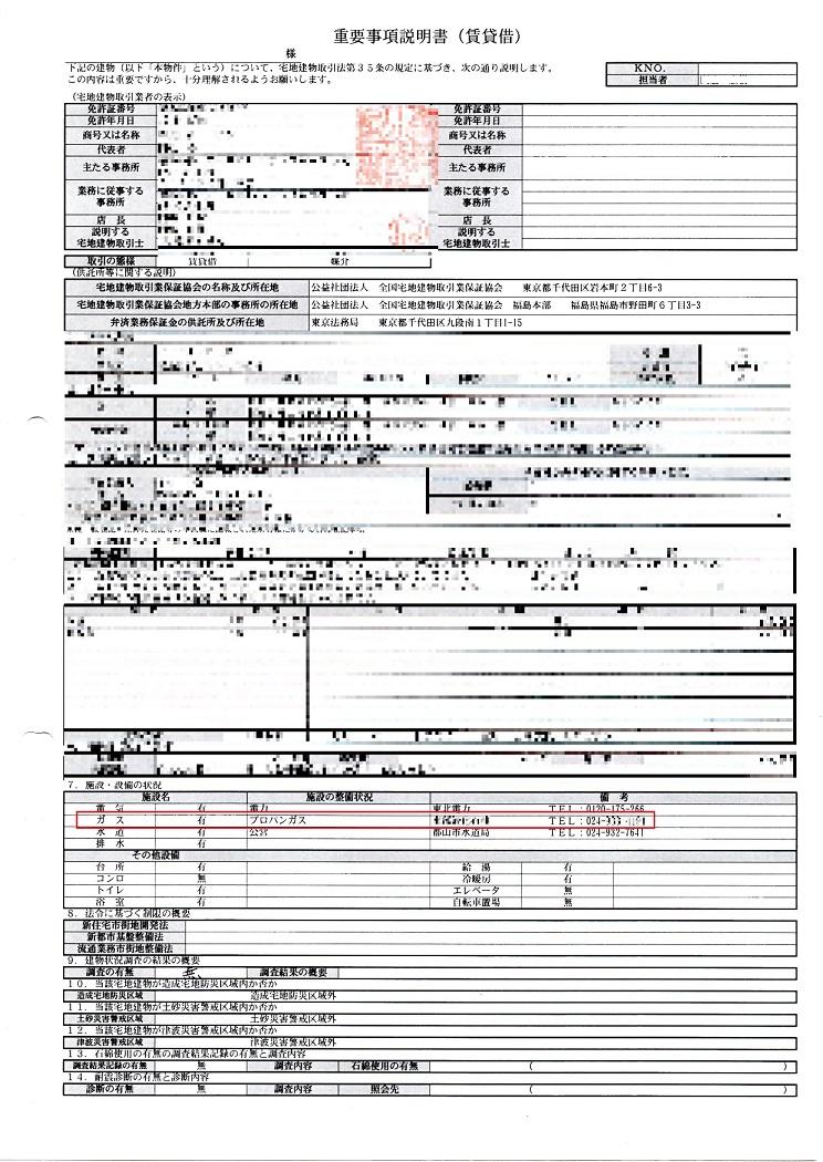 f:id:sizyuukara-1979:20210309102936j:plain