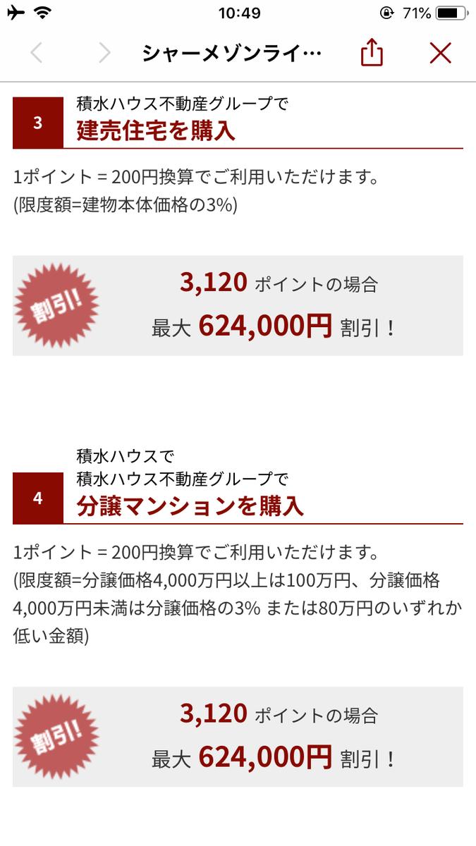 f:id:sizyuukara-1979:20210309112111p:plain