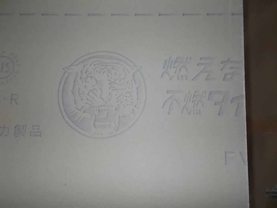 f:id:sizyuukara-1979:20210411125245j:plain