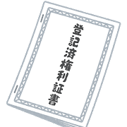 f:id:sizyuukara-1979:20210708052446p:plain