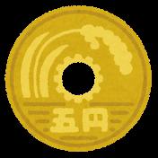f:id:sizyuukara-1979:20210708053155p:plain