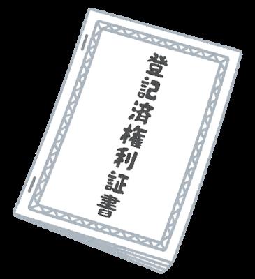 f:id:sizyuukara-1979:20210715052411p:plain
