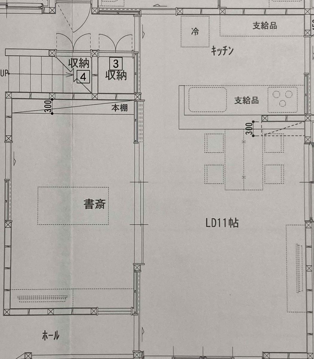f:id:sizyuukara-1979:20210903051802j:plain