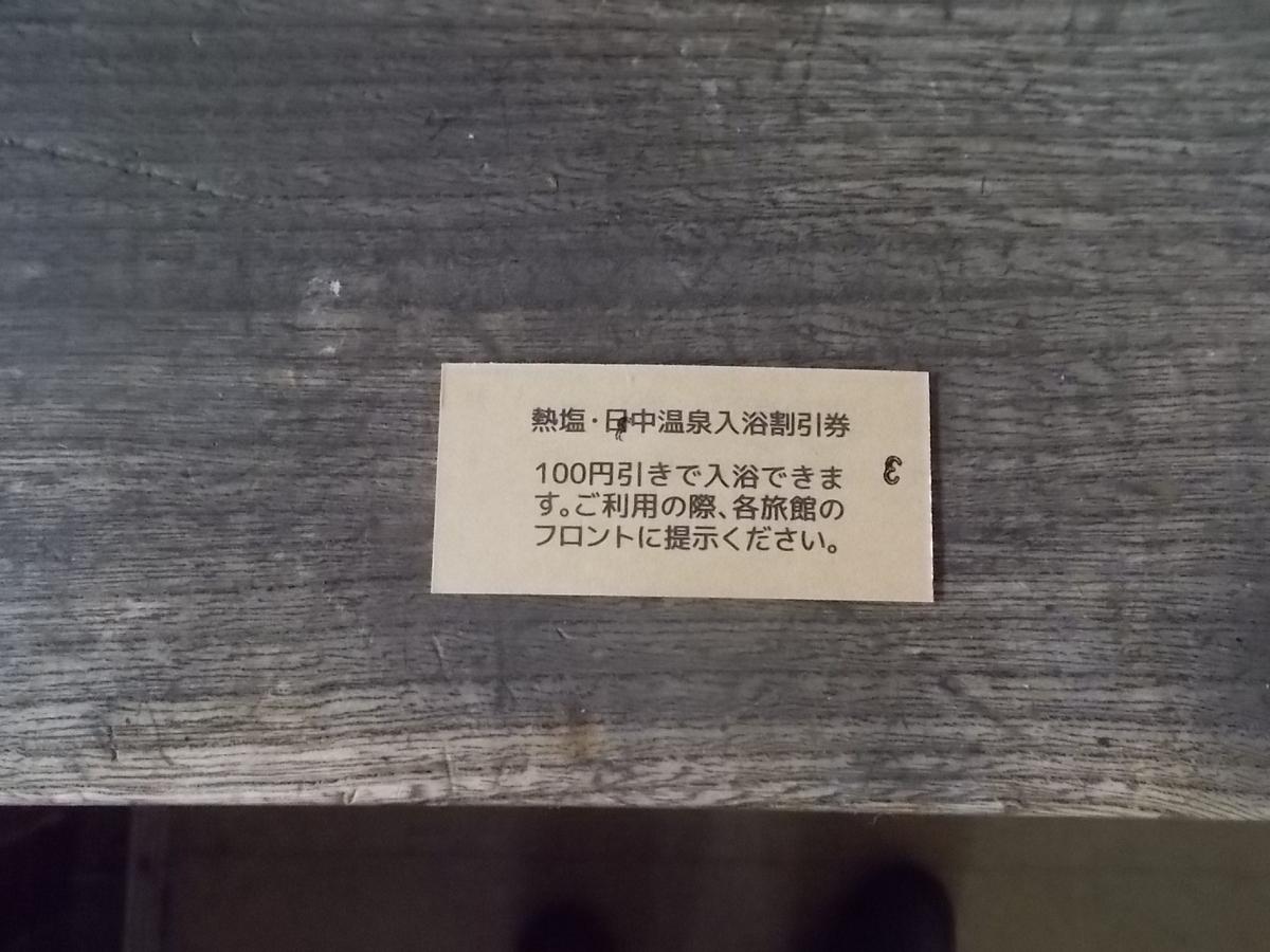 f:id:sizyuukara-1979:20210919071431j:plain