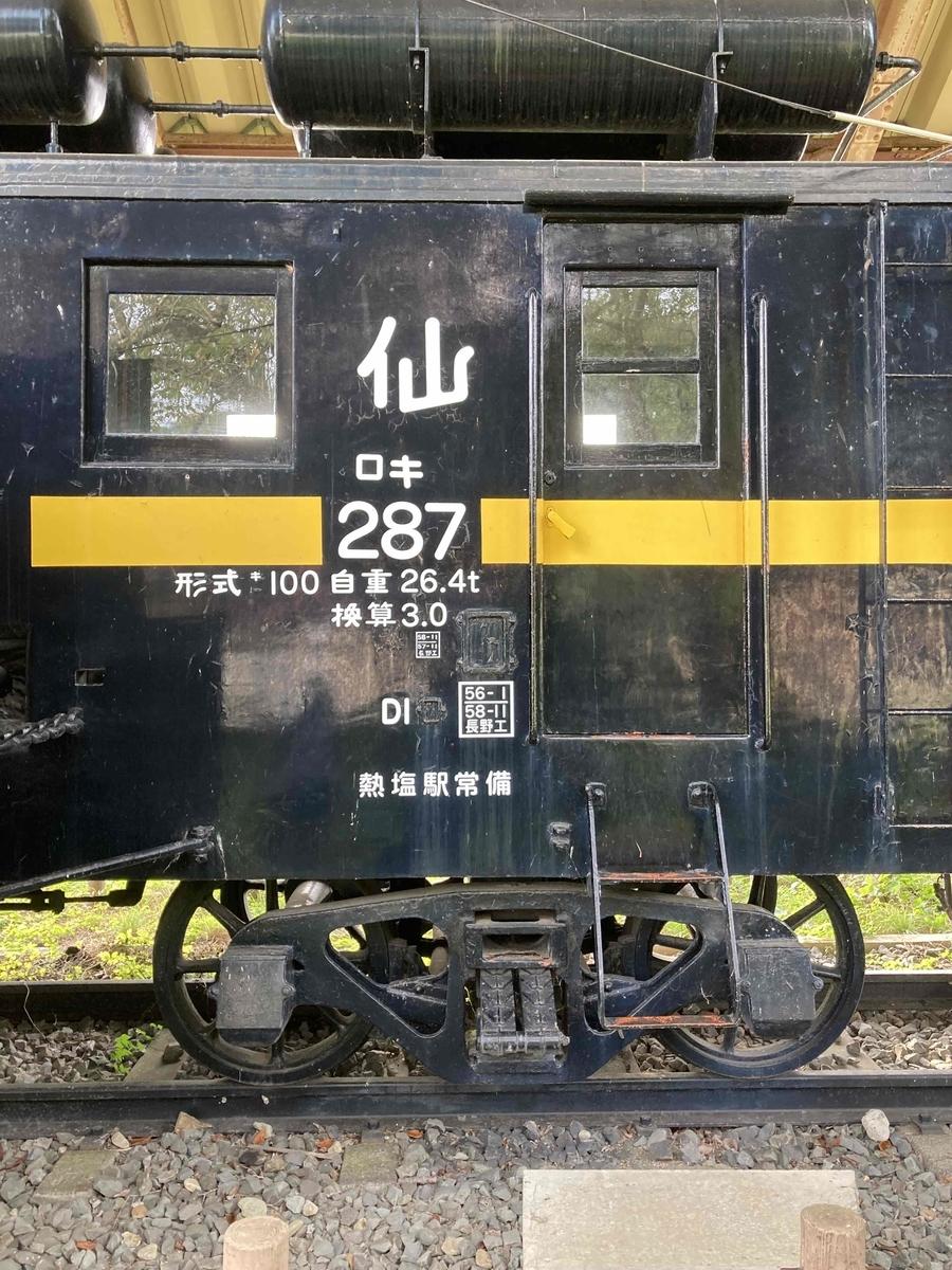 f:id:sizyuukara-1979:20210919072838j:plain