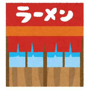 f:id:sizyuukara-1979:20210923055345p:plain