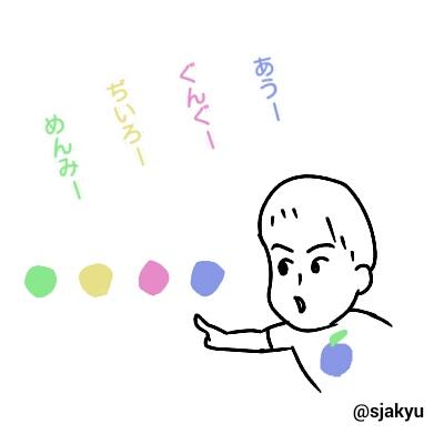 f:id:sjakyu:20170805231741j:plain