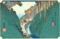 岡部 宇津之山