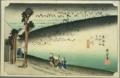 二川 猿ヶ馬場