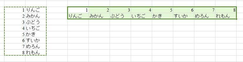 f:id:sk1386729:20170521152342j:plain
