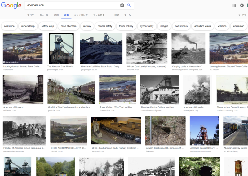 Aberdare coal