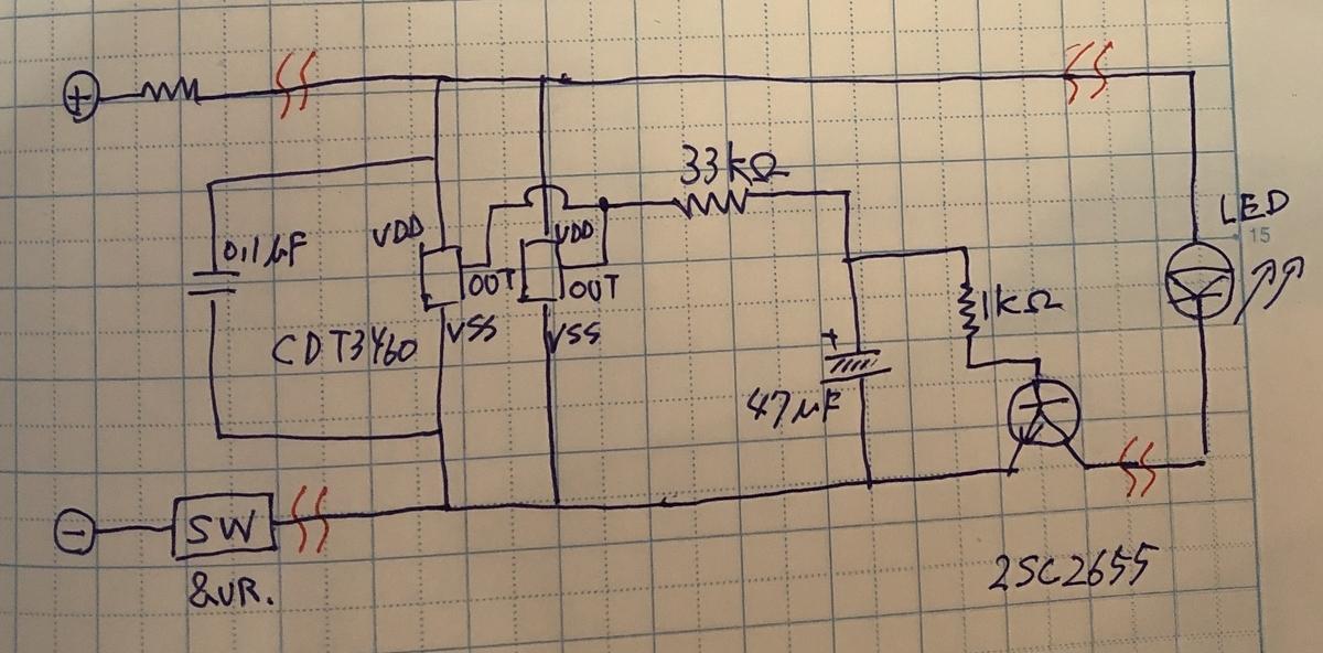 f:id:sk8002000:20201227132253j:plain