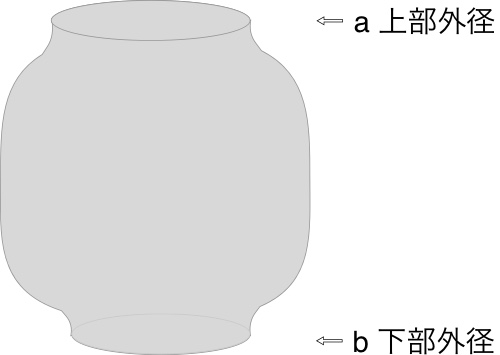 f:id:sk8002000:20210118132829j:plain