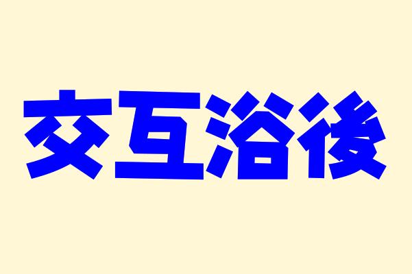 f:id:sk96a:20200125131555p:plain
