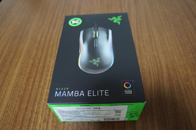 Razer Mamba Elite