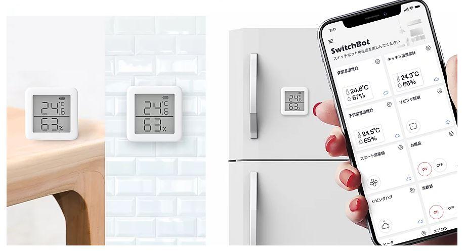 温度計・湿度計(温湿度計)|電池で365日駆動