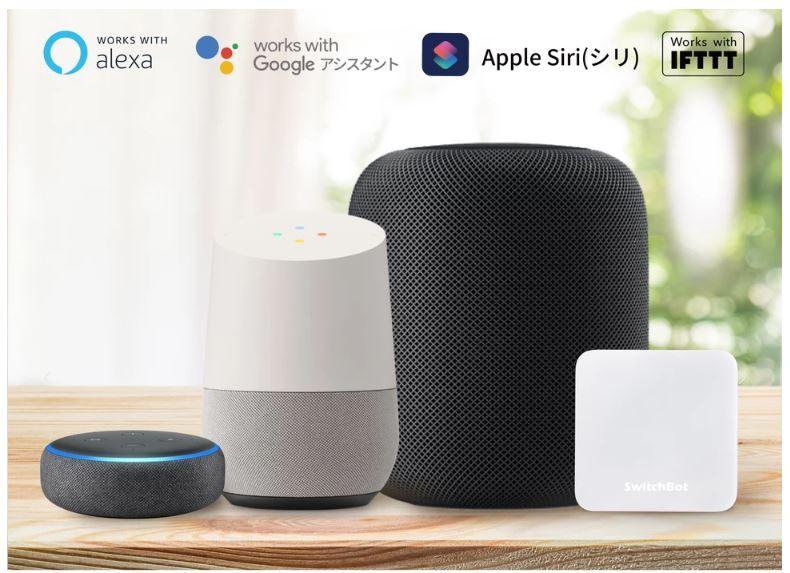 Amazon Echo|アレクサを使って家電を操作してみよう