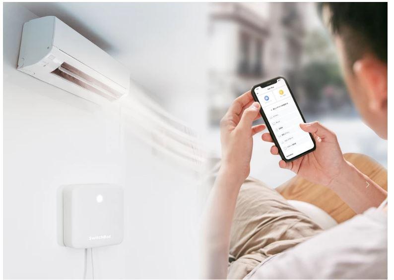 スマホを使って外出先から家電を遠隔操作可能