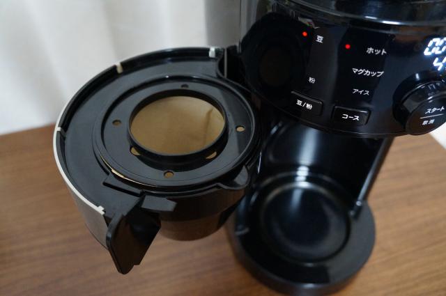 シロカ全自動コーヒーメーカー 使い方