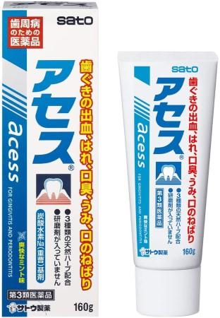 アセス|歯周病対策にはこれ一択