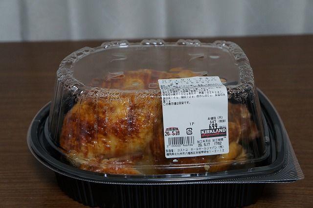 ロティサリーチキン|アレンジ豊富なコスパ高チキン