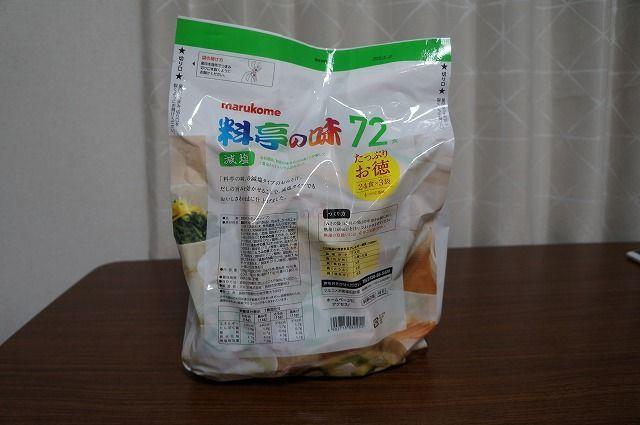 マルコメ減塩みそ汁72食