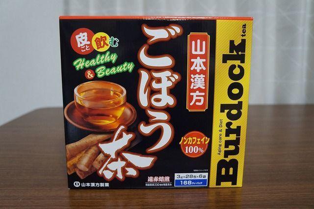 山本漢方 ごぼう茶|ノンカフェインで良い効能アリ