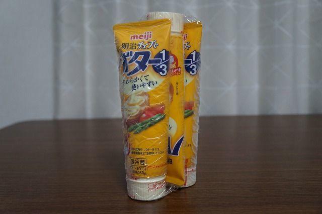 Meiji チューブでバター