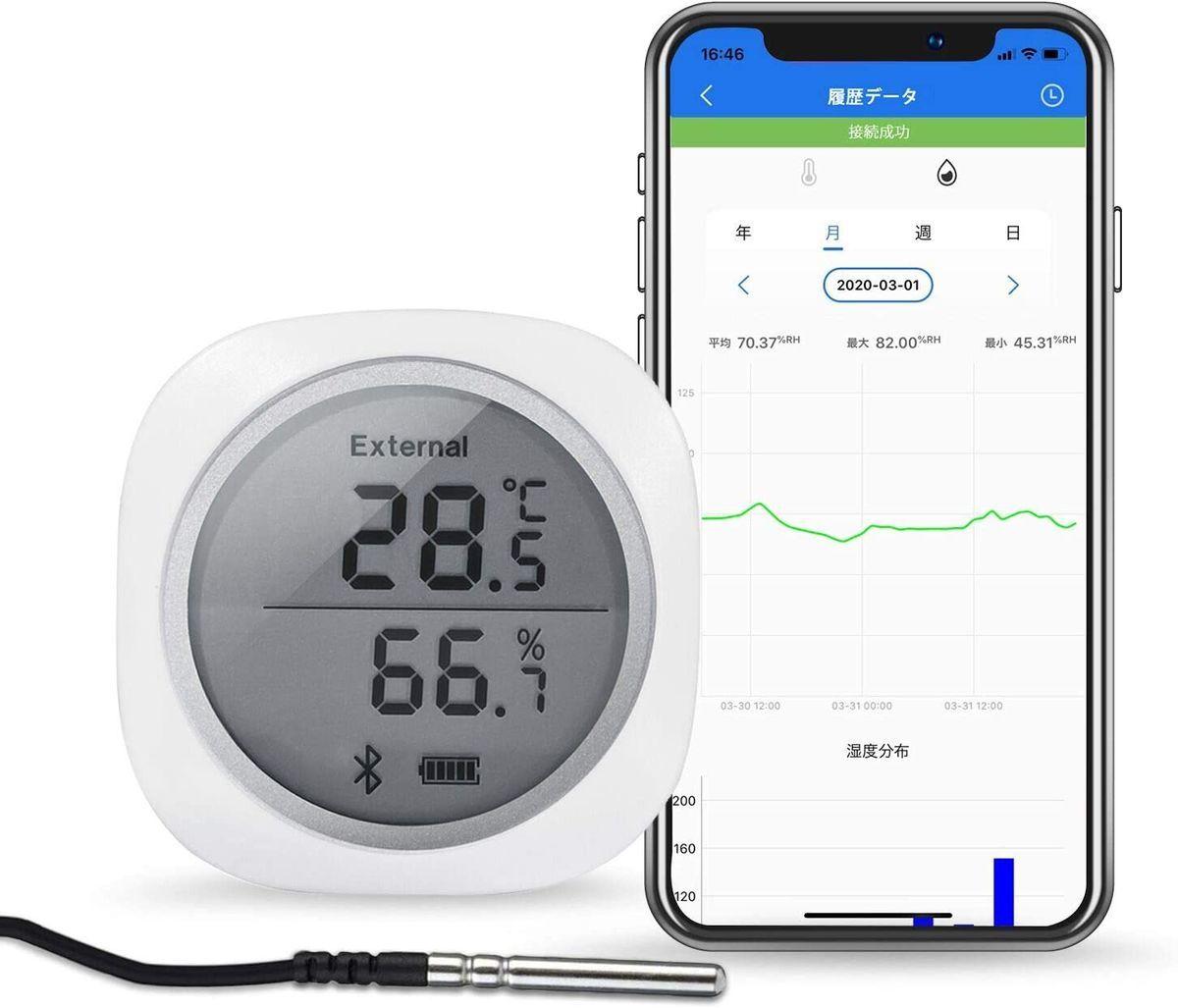 おすすめのBluetooth温湿度計『IBS-TH1プラス』