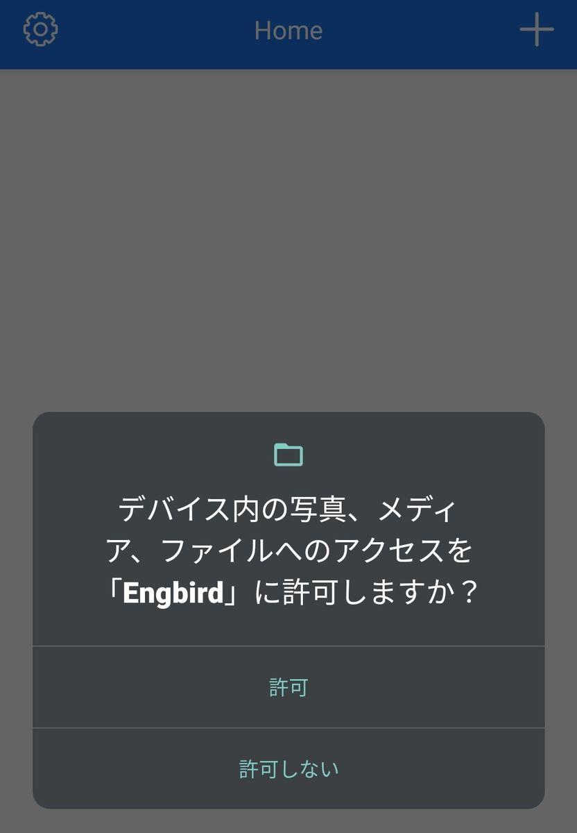 Inkbird IBS-TH1プラス 使い方