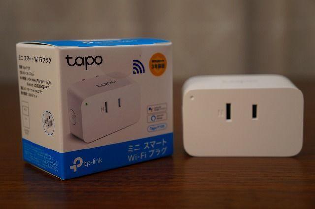 TP-Link「Tapo P105」レビュー