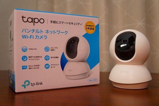TP-Link「Tapo C200」徹底レビュー