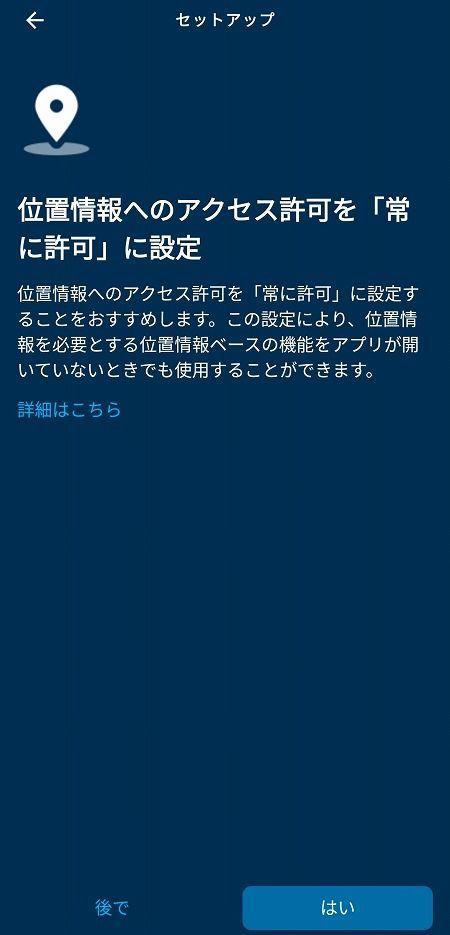f:id:sk96a:20210120214242j:plain