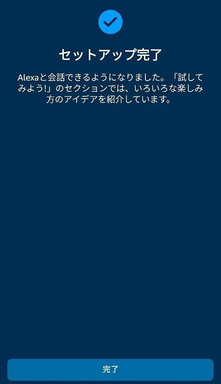 f:id:sk96a:20210120214518j:plain