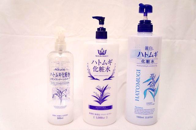 比較したハトムギ化粧水3選