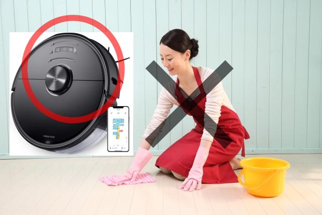 水拭き ロボット掃除機